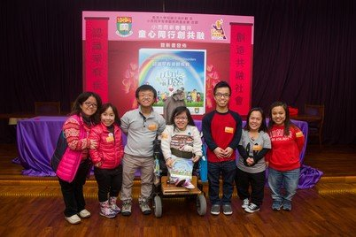 Little People of Hong Kong (LPHK) works with HKU in this KE project to promote better understanding of the needs of Little People