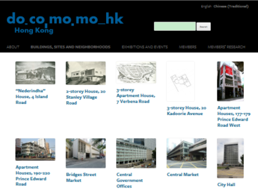 Examples of architectural modernism in Hong Kong explained on docomomo.hk