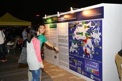 Outreach event organized in the evening of Earth Hour 2013 at the Avenue of Stars, Tsim Sha Tsui for the public to understand the extent of light pollution in Hong Kong