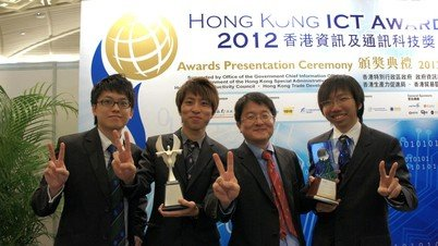 The project team (from left) Eric Au Yeung, Ken Law, Dr Wilton Fok and Alan Chiang, at the Awards Presentation Ceremony of the Hong Kong ICT Awards 2012, where iClass and its derivatives won 2 silver awards