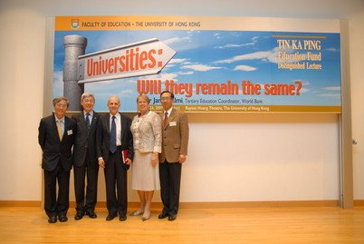 Tin Ka Ping Education Fund Inauguration Ceremony cum Distinguished Lecture on March 26, 2009 (the late Professor Shirley Grundy at second right)