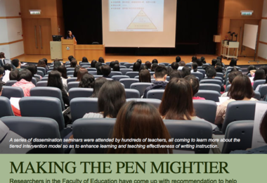 Making the Pen Mightier