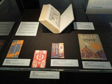 Exhibition materials at 'Aftershocks: Experiences of Japan's Great Earthquake'