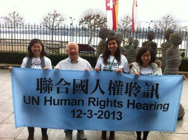 Ms Puja Paryani (third from left) was part of the Hong Kong delegation to United Nations Human Rights Committee in March 2013