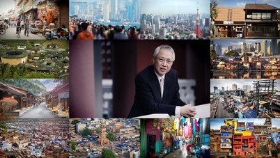 Case studies from many parts of Asia, e.g. Japan, Malaysia, Thailand, Bangladesh, India, Nepal, Macau and mainland China, are included in the MOOC by Professor David Lung