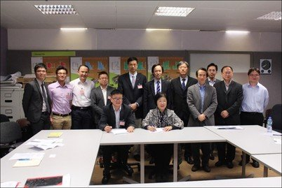 Project kick-off meeting with the Hong Kong Housing Authority