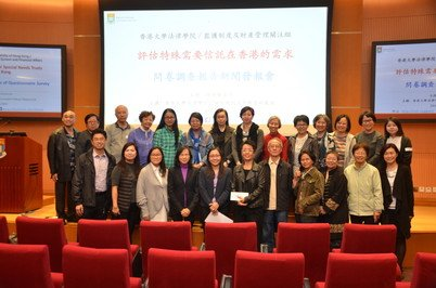 Professor Lusina Ho and Ms Rebecca Lee (fourth and fifth from left in the front row), together with a Parent Concern Group, at a Press Conference on a questionnaire survey on the SNT